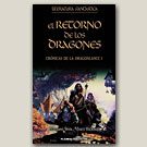 cronicas de la dragonlance